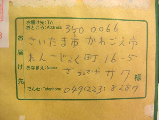 11-05-26-08.jpg