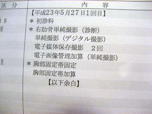 11-05-27-04.jpg