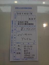 NEC_0476.jpg