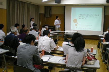 素晴らしいまとめを発表した本山さん ご苦労様でした。