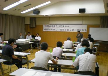 上坂会長の挨拶により両会の取り組みがスタート