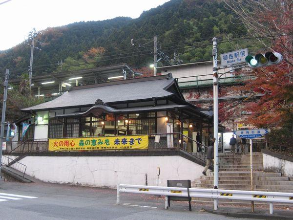 青梅線御嶽駅。ハイキングの玄関口として有名。