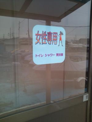 20111214123451.jpg