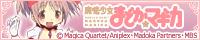 『魔法少女まどか★マギカ』アニメ公式サイト