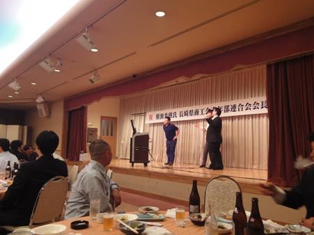 長崎県商工会連合会青年部会長就任祝い