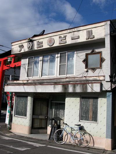 asuke001