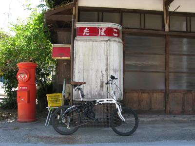 kamijima002