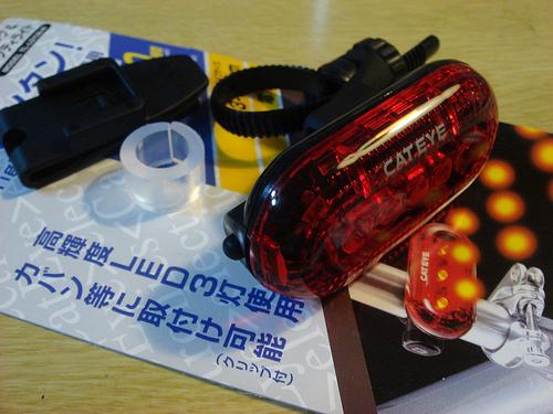 TL-LD130-Rb.jpg