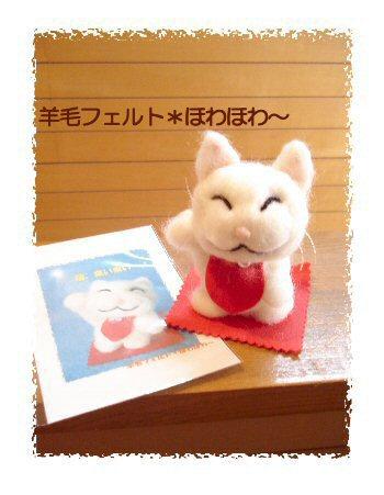 プレゼント2招こうネコ