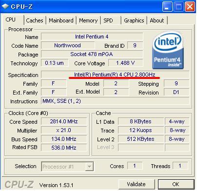 cpu-z画面