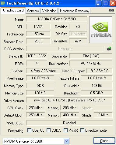GPU-Zの使い方04